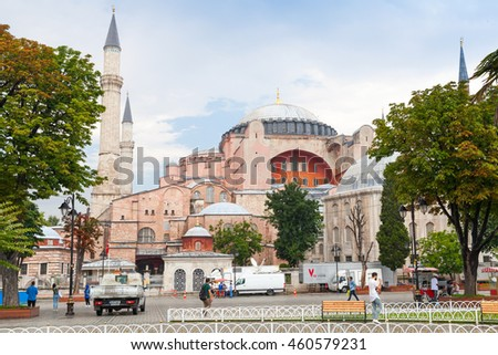Istanbul, Turkey - June 28, 2016: Street view of Hagia Sophia, Istanbul. Ordinary people and tourists walk nearby
