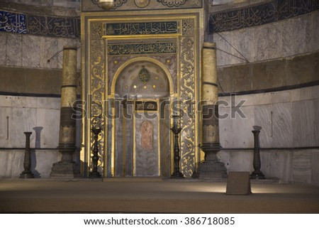 Istanbul, Turkey; March 03, 2016: Interior view from Hagia Sophia