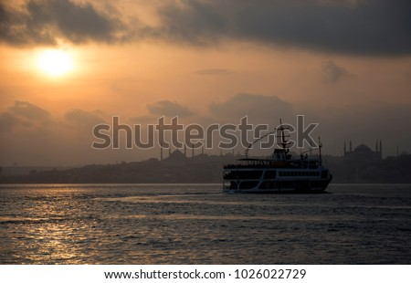 ISTANBUL, TURKEY - MAY 1, 2017: A traditional ferry of Istanbul in sunset