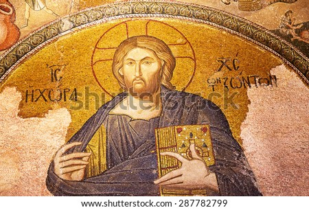"ISTANBUL, TURKEY - MAY 3: ""Church of the Holy Saviour in Chora"" (Kariye camii) on May 3, 2015 in Istanbul,Turkey. Completed by unknown artist around 1320 is the best known sample of byzantine artwork."