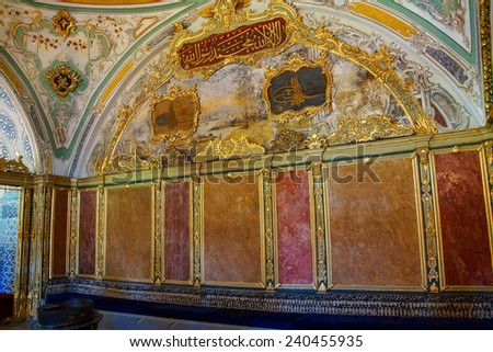 ISTANBUL, TURKEY  - MAY 18, 2014 - Elaborate decorations of the Sultan's Divan audience chamber  in Topkapi Palace,  in Istanbul, Turkey
