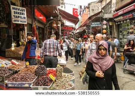 ISTANBUL, TURKEY - MAY 21, 2016: Exterior Grand Bazaar in Istanbul with unidentified people. It is one of the largest and oldest  markets in the world.