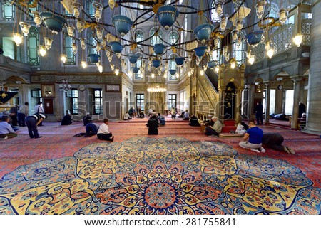 ISTANBUL, TURKEY - MAY 15: Eyup Sultan mosque muslims who pray, 15 Mayl 2015 in Istanbul Turkey. Eyup mosque was built in 1458 and the mosque of Istanbul is the most visited. - stock photo