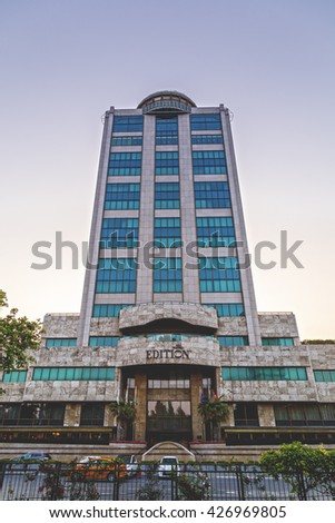 Istanbul, Turkey - May 24, 2016: Modern district of Levent, Istanbul. The Edition Hotel Istanbul building on May 24, 2016. - stock photo