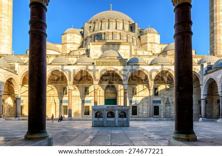 ISTANBUL, TURKEY - MAY 25, 2013: The courtyard of the Suleymaniye Mosque. The Suleymaniye Mosque is the largest mosque in the city, and one of the best-known sights of Istanbul. - stock photo