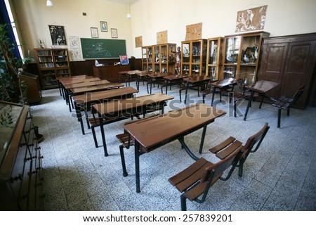 ISTANBUL, TURKEY - MAY 15: Turkish elementary school classroom on May 15, 2008 in Istanbul, Turkey. - stock photo