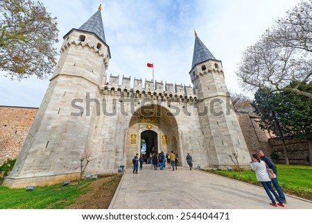 ISTANBUL, TURKEY - NOV 21: The entrance to the famous Topkapi palace in Istanbul in wide angle view, November 21 in Istanbul, Turkey. - stock photo