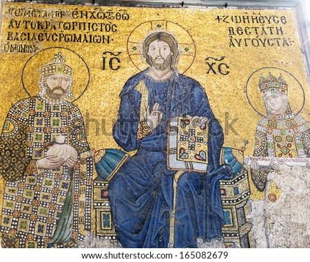 ISTANBUL, TURKEY - NOVEMBER 27: ISTANBUL, TURKEY - APRIL 10: Emperor Constantine, Jesus Christ and Empress Zoe. A Byzantine mosaic in the interior of Hagia Sophia, on November 27, 2013 in Istanbul.  - stock photo