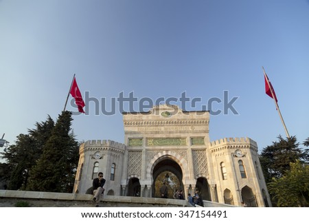 Istanbul, Turkey - November 13, 2015: View of the main gate of the historical Istanbul University building located in Beyazit Square on November 13, Istanbul