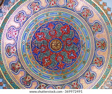 ISTANBUL, TURKEY - OCTOBER 31: Ceiling decoration of Topkapi Palace on October 31, 2015 in Istanbul, Turkey.