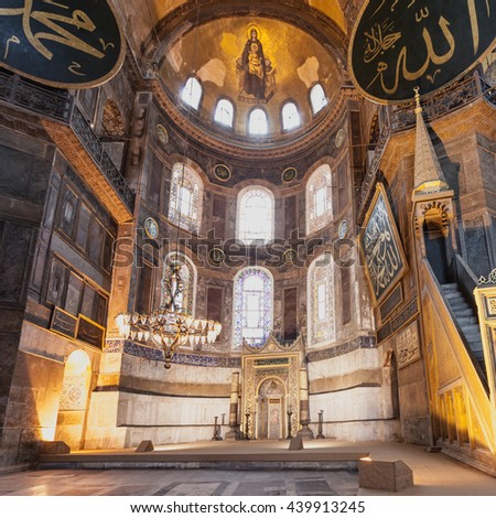 ISTANBUL, TURKEY - SEPTEMBER 06, 2014: Hagia Sophia interior on September 06, 2014 in Istanbul, Turkey. Hagia Sophia is the greatest monument of Byzantine Culture.