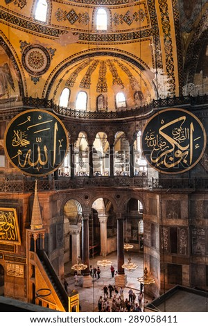 ISTANBUL, TURKEY - SEPTEMBER 23, 2012: The interior of the Hagia Sophia, Hagia Sofia or Ayasofya famous Byzantine landmark Istanbul.  It is one of the most visited and important  museums in the world.