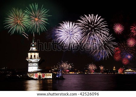 Istanbul with fireworks. Salacak, Maiden Tower - stock photo