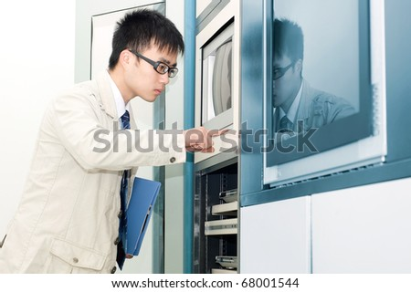 it engineer (work is being seriously) - stock photo