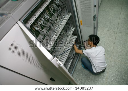 IT Engineer Working - stock photo