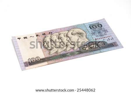 it is a chinese one hundred bill, old version and is not circulation of money in china now,  isolated.
