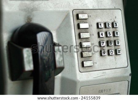 It is a old public phone in China. - stock photo