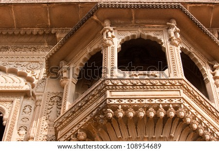 It is said that there are more than 100 temples are telling the long history of Maheshwar. Main temples good to visit for visitors are SAHASTARARJUN Temple near the holy river Narmada. - stock photo