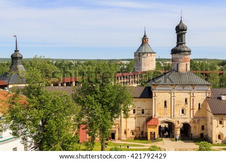 It is the Holy Gates with Church of the 16th century and the outer fortifications of the 17th century from the height of the belfry of Kirillo-Belozersky Monastery May 28, 2013 in Kirillov, Russia.