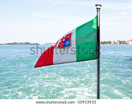 Italian flag at rear end of boat