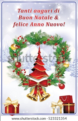 italian greeting card we wish you merry christmas and happy new year tanti auguri
