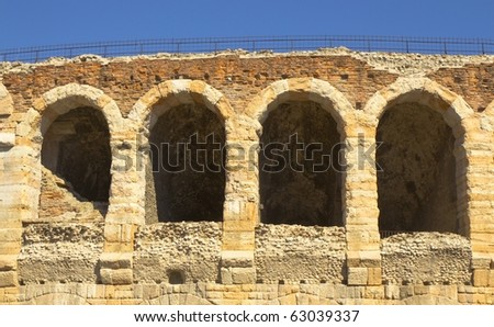 italy ancient construction arc