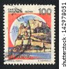 ITALY - CIRCA 1981: A stamp printed in Italy shows image of Aragonese Castle, circa 1981 - stock photo
