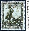 ITALY - CIRCA 1938: a stamp printed in the Italy shows Christopher Columbus, Cristobal Colon, Explorer, Colonizer, Navigator, Proclamation of Italian Empire, circa 1938 - stock photo