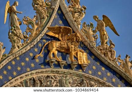 Italy Venice Details Gable St Marks Stock Photo Royalty Free