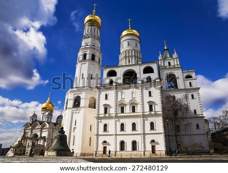 Ivan the Great Bell, Cathedral Square of the Moscow Kremlin - stock photo