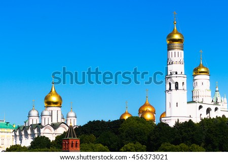 Ivan the Great bell tower in Moscow Kremlin in Moscow in Russia