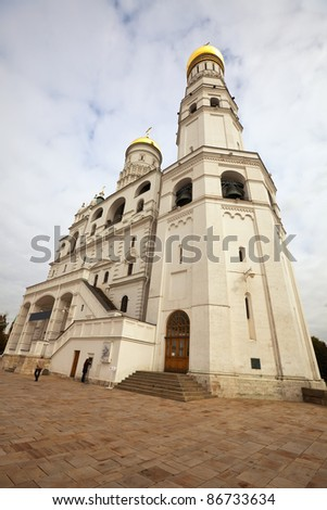 Ivan the Great Bell tower in Moscow Kremlin. Russia - stock photo
