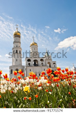 Ivan the Great Bell Tower, Moscow - stock photo