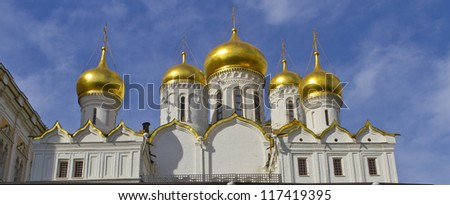 Ivan the Great Bell tower on Cathedral Square in Kremlin, Moscow, Russia. - stock photo