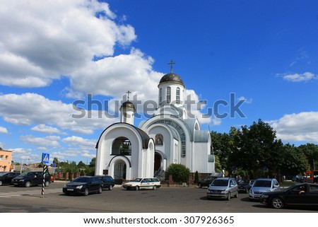 Ivenets, Belarus - August 16, 2015: St. E. Polotskaya orthodox christian church - stock photo