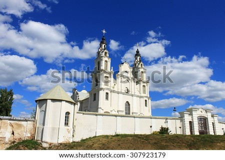 Ivenets, Belarus - August 16, 2015: St. Michael Angelo catholic church