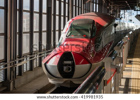 IWATE,JAPAN-April 19,2016:The E6 Series bullet(High-speed) train at Morioka station. E6 closing nose cover after separate from combination with E5. After Morioka,E6 go to Akita and E5 go to Aomori.