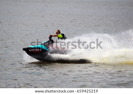 Izhevsk, Russia. June 12, 2017. Active leisure on the sea water at the aquabike competition