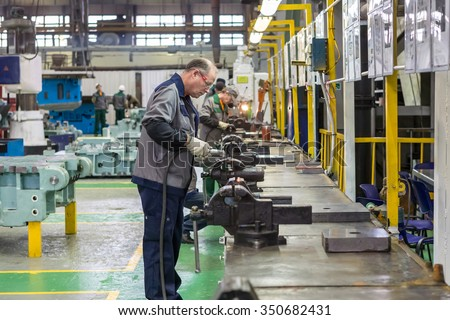 Izhevsk, Udmurtia, Russia - SEPTEMBER 25: Car Assembly Line. Start Of Product (SOP) LADA Vesta in Automobile Factory IZHAVTO - AVTOVAZ, on September 25, 2015 in Izhevsk