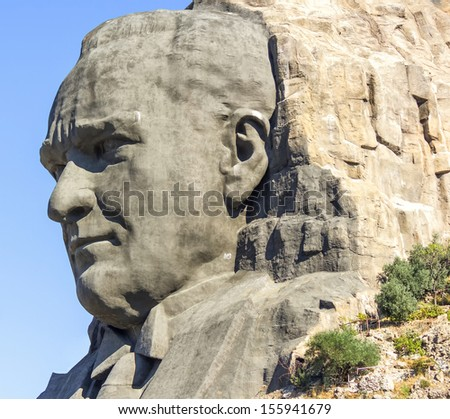 IZMIR, TURKEY - September 13 : Ataturk relief at Buca on September 13, 2013 in Izmir. This relief is the most biggest in Turkiye and it's 10th in the World(42 m and 8000 m�²).