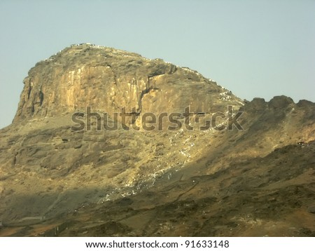 Jabal Nour (Nour Mountain - mountain of light) in Mecca, Saudi Arabia. Prophet Muhammad (peace be upon him) received his first revelation at this mountain - stock photo