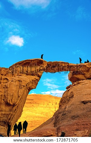 Jabal Umm Fruth Bridge in Wadi Rum, Jordan. Wadi Rum is known as The Valley of the Moon and a UNESCO World Heritage Site.  - stock photo