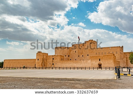 Jabrin Fort in Ad Dakhiliyah, Oman. It is known as Jabreen Fort and was built in 1671. It is located about 50 km southwest of Nizwa.