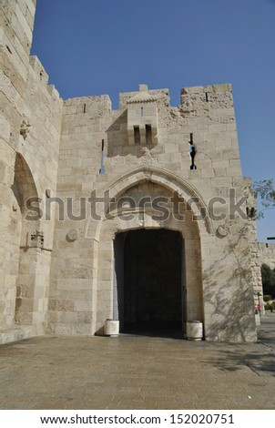Jaffa Gate in Old city of jerusalem, Israel - stock photo