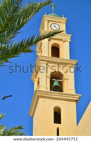 Jaffa is an ancient port city believed to be one of the oldest in the world. Jaffa has been incorporated with Tel Aviv creating the city of Tel Aviv-Yafo, Israel. - stock photo