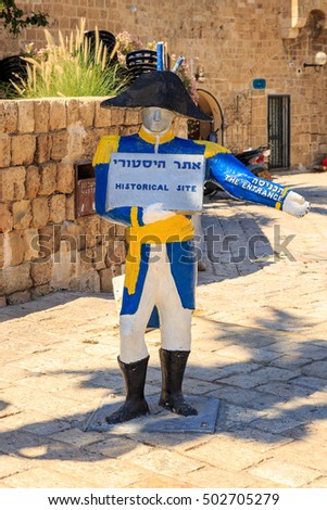 JAFFA, ISRAEL SEPTEMBER 17, 2015: Statue of Napoleon's soldier with a sign historical site