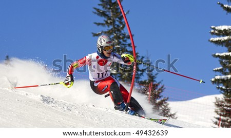 JAHORINA, REPUBLIKA SRPSKA, BOSNIA - MARCH 14: An unidentified competitor practices at the last day of competition for at Ski  Championship Jahorina 2010 March 14, 2010 in Jahorina.