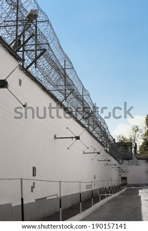 jail electric fence - stock photo