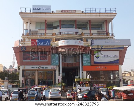 JAIPUR, INDIA - DEC 15: Mall 21 in Jaipur, Rajasthan in India, as seen on Dec 15, 2011. It is a recent development built across from the Raj Mandir cinemas. - stock photo
