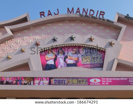 JAIPUR, INDIA - DEC 12: Raj Mandir Cinema in Jaipur, India, as seen on Dec 12, 2011. The meringue-shaped auditorium opened in 1976 and is often referred as the Pride of Asia. - stock photo